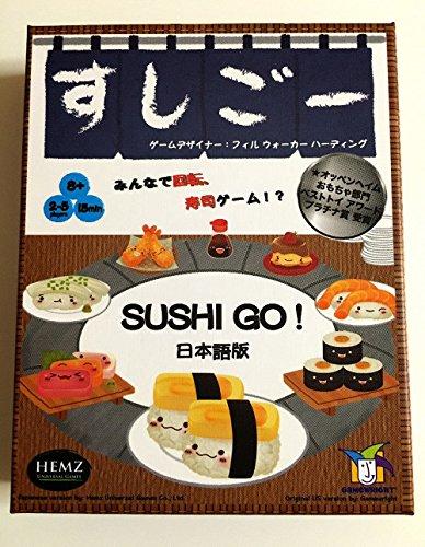 スシゴー 日本語版の商品画像