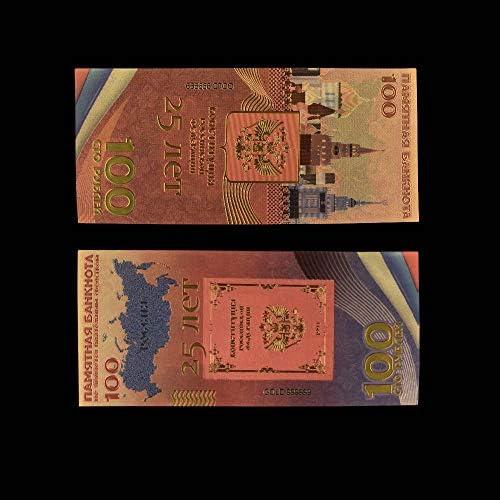 HENGTONGTONGXUN ロシアレーニン版ゴールド紙幣100ルーブル色紙幣コレクション工芸ギフトフェイクマネーコレクション記念 使いやすい (色 : Style 7)