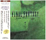 Final Fantasy Vocal Collections 2: Love Will Grow