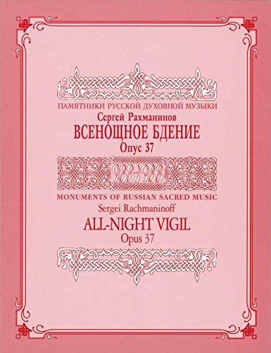 All Night Vigil, Opus 37 Score : Monuments of Russian Sacred Music (Series IX, Volume 2) (English and Russian Edition)