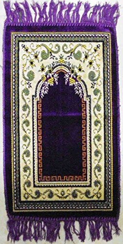 bonballoon Childrens Rug Islamic Janamaz product image