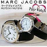 【ペアウォッチ】 マーク ジェイコブス MARC JACOBS ライリー ホワイト/ブラック 腕時計 MJ1514 MJ1516[並行輸入品]