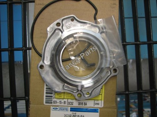 Ford 3C3Z-6616-BA - COVER - OIL PUMP - Oil Pump Cover
