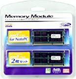 シー・エフ・デー販売 ノートパソコン用メモリ DDR3-SODIMM PC3-10600 CL9 512x8Mbit 2Bank 8GB 2枚組 W3N1333F-8G