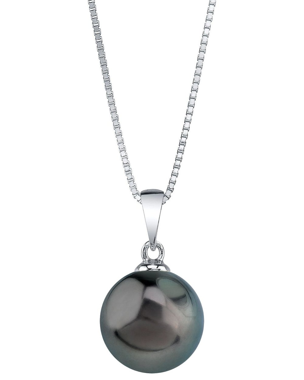 Tahitian South Sea Cultured Pearl Sydney Pendant - AAA Quality