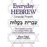 Everyday Hebrew (Book + 3 audiocassettes)