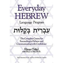 Everyday Hebrew (Book + 3 audiocassettes)