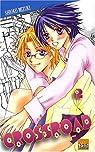 Crossroad, Tome 2 par Mizuki
