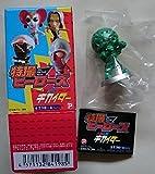 Special effects Heroes Kikaider sponge Green