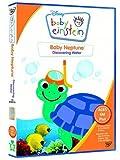Disney Baby Neptune (2003) DVD Image