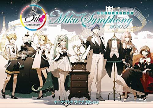 [2021년 2월 3일 발매 예정] 하츠네 미쿠 심포니 ~Miku Symphony2020 오케스트라 라이브Blu-ray 통상반 (클리어 파일 포함)