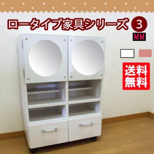 ロータイプ家具シリーズ3(mm-60w) (ホワイト) B00FXJYNVUホワイト