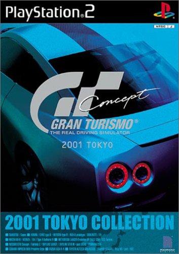 Gran Turismo Concept: 2001 Tokyo [Japan Import]