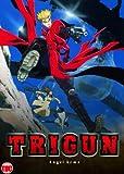Trigun: Volume 5 [DVD]