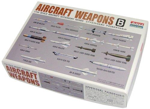 マイクロエース 1/144 ジェットファイターシリーズシリーズ エア-クラフト ウェポンB アメリカミサイルセットの商品画像