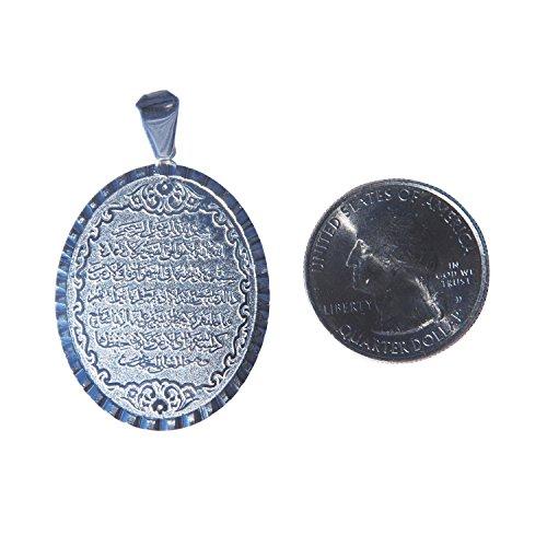 Oval Sterling Silver Shiny Legible Ayatul kursi Quran Pendant wDiamond Cut Edge Islamic Jewelry