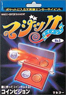 Eclipse (Tenyo / Hiroshi Kondo) - Juego de Magia: Amazon.es ...