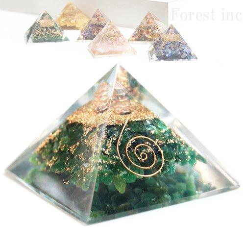 高品質 ピラミッド オルゴナイト レイキ マントラシンボル 置物 (【アベンチュリン】) B06VXF9YSX 【アベンチュリン】 【アベンチュリン】