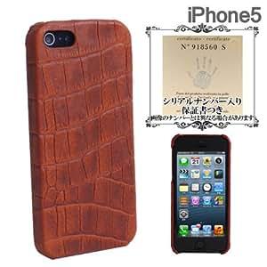 neuf Project Crocodile Look iPhone 5 Case (Orange Brown)