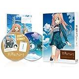 恋と選挙とチョコレート (完全生産限定版) 全7巻セット [マーケットプレイス Blu-rayセット]