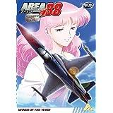 Area 88 - Vol. 4