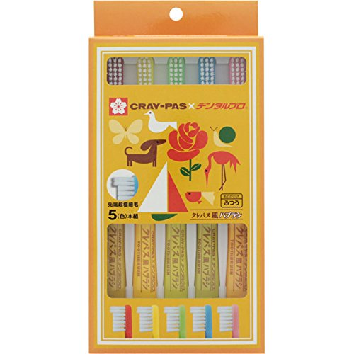 Dental professional pastel-style toothbrush five