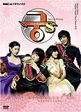 [DVD]「宮S~Secret Prince~」ビジュアル・オリジナル・サウンドトラックDVD