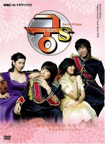 宮S-Secret Prince-
