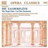 Mozart: Die Zauberflöte (Gesamtaufnahme) (Aufnahme 1993)