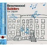 Brownswood Bubblers For JAPAN [帯解説・日本独自企画盤 / 2CD] (TRCP3-4)