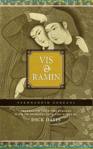 Vis and Ramin by Brand: Mage Publishers