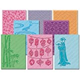 Cuttlebug Embossing Folders, Plum Blossom and Oriental Weave Sets, 8 Folders