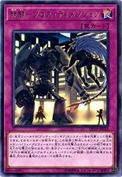 Yu Gi Oh!/10th Period/du Eli Strike Pack - Legend du Eli Strike ...