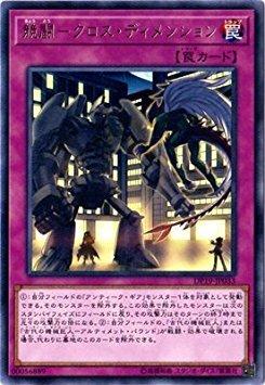 Yu Gi Oh!/10th Period/du Eli Strike Pack - Legend du Eli Strike ...