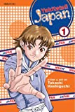Yakitate!! Japan, Volume 1 by Takashi Hashiguchi front cover