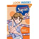 Yakitate!! Japan, Volume 1