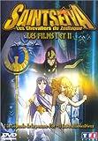 Saint Seiya, les chevaliers du Zodiaque, les films I et II : La Légende de la pomme d'or / La Bataille des dieux