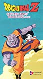 Dragonball Z - Captain Ginyu - Double Cross (Edited) [VHS]