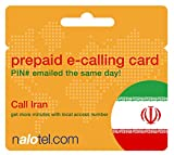 Prepaid Phone Card - Cheap International E-Calling Card $15 for Iran with Same Day emailed PIN, no Postage Necessary
