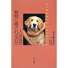 com ese essays pets animal care books product details