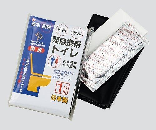 3-4623-01緊急携帯トイレKW-11回用250個入 B07BDPXKBL