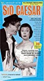 The Sid Caesar Collection - The Buried Treasures [VHS]
