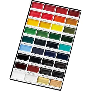 Kuretake Gansai Tambi Water Colors,​ 36-Color Set