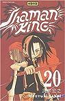 Shaman King, tome 20 : Epilogue I par Takei