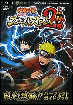 NARUTO Shippuden Ultimate Ninja Storm 2 Perfect Guide Book ...