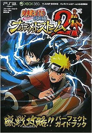 NARUTO Shippuden Ultimate Ninja Storm 2 Perfect Guide Book ...
