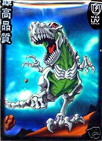 YuGiOh MAX Protection 50 Count Gaming Card Sleeves Skeleton T-Rex (Card Sleeves Skeleton)