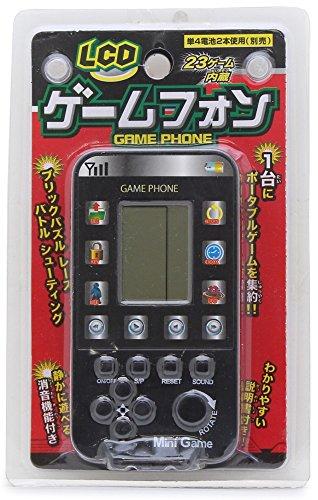 オンダ おもちゃ LCD ゲームフォン 23ゲーム内臓