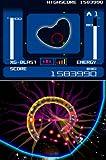 XG Blast - Nintendo DS