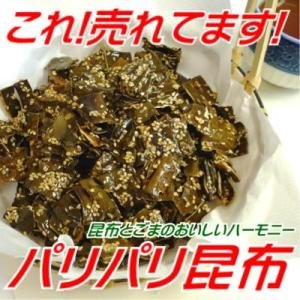 250g for crispy kelp business